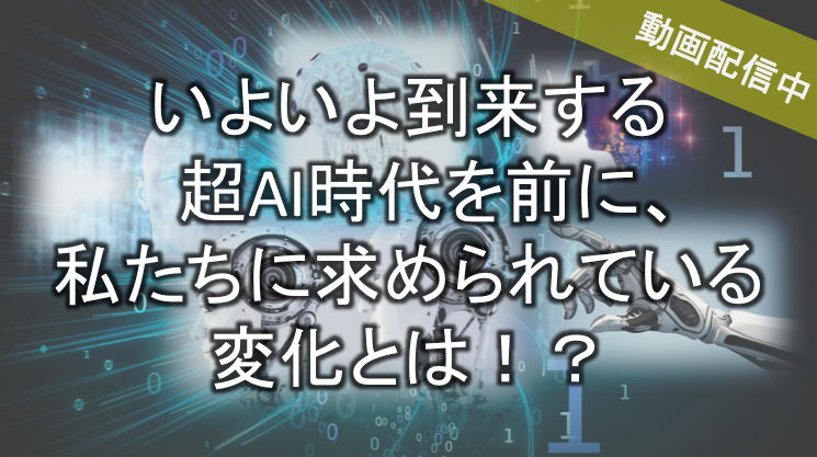 f:id:normal-japan:20180205155225p:plain