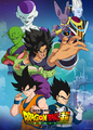 Dragon Ball Super: Broly (2019) WATCH CLICK HERE✼✮ >>https://tinyurl.com/ydducevg  ALL WATCH