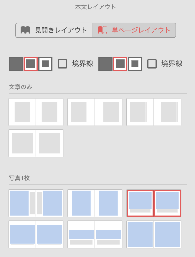 f:id:normcorestyle:20210111214831p:plain