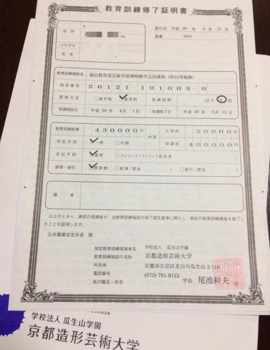 f:id:norojikajournal:20170409215501p:plain