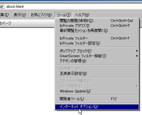 f:id:noromanba:20120216061159p:image