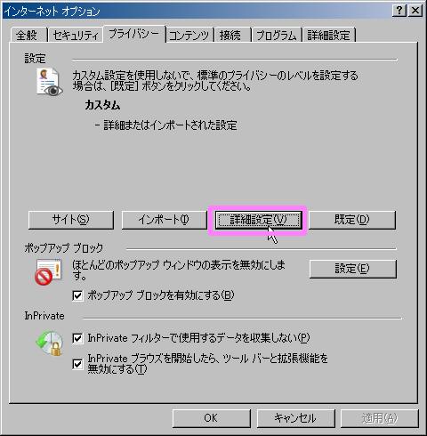 f:id:noromanba:20120216061201p:image