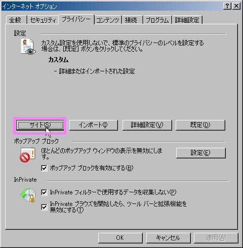 f:id:noromanba:20120216061207p:image