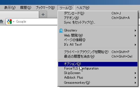 f:id:noromanba:20120216061249p:image