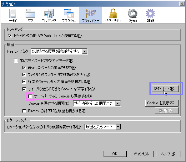 f:id:noromanba:20120216061251p:image