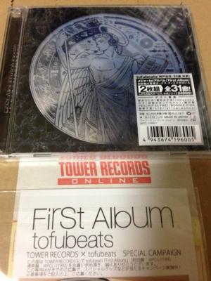 firstalbum_includes