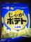 jaga_potato