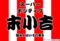 hatenablog_omikuji_2015-01-04