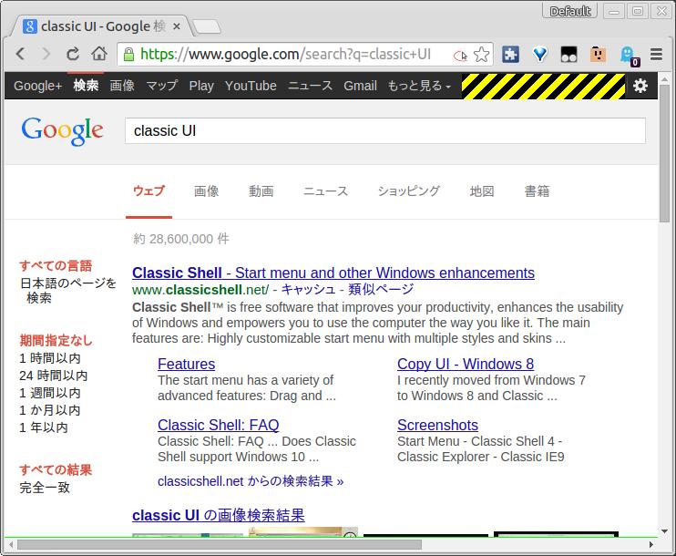google_classic_ui_is_back_censored