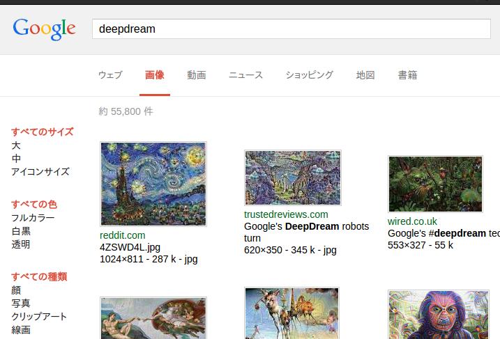 google_classic_ui_image_search