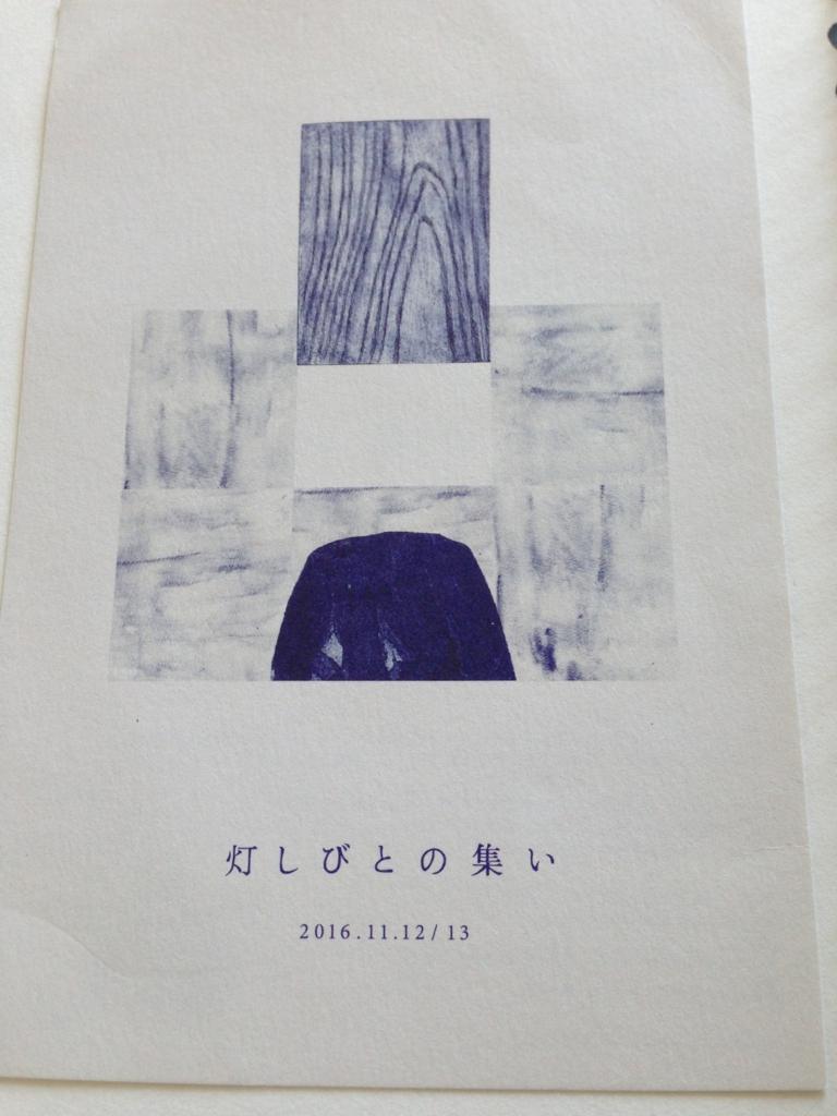 f:id:noromanoronoro:20170316130421j:plain