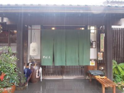 f:id:noronoyama:20111119120355j:image