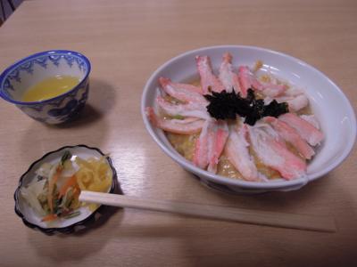 f:id:noronoyama:20111203145044j:image