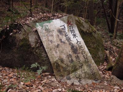 f:id:noronoyama:20120129131237j:image