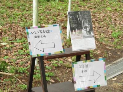 f:id:noronoyama:20120609121152j:image