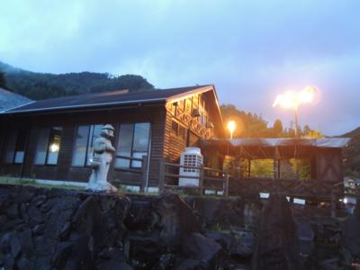 f:id:noronoyama:20120630194112j:image