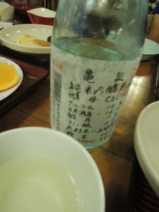 f:id:noronoyama:20120901181221j:image