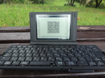 f:id:noronoyama:20120909150911j:image