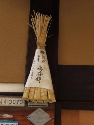 f:id:noronoyama:20120914112437j:image