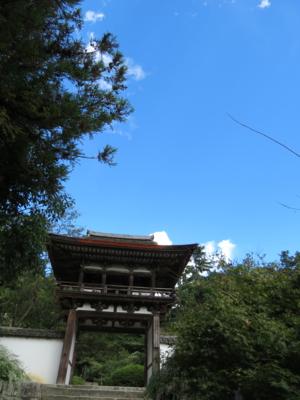 f:id:noronoyama:20120917144042j:image