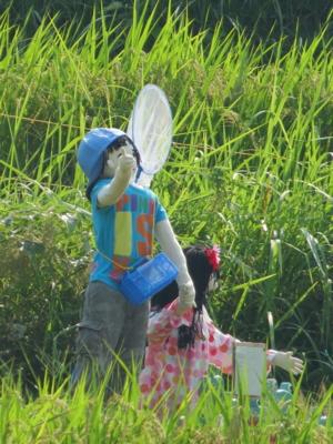 f:id:noronoyama:20120921135800j:image