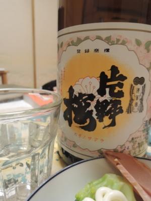 f:id:noronoyama:20121120193832j:image