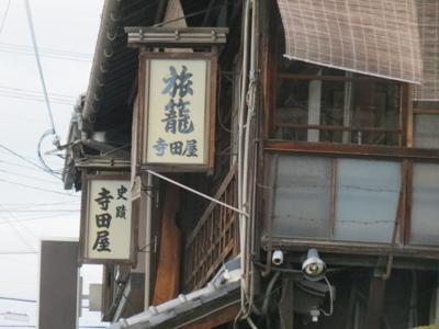 f:id:noronoyama:20121224105609j:image