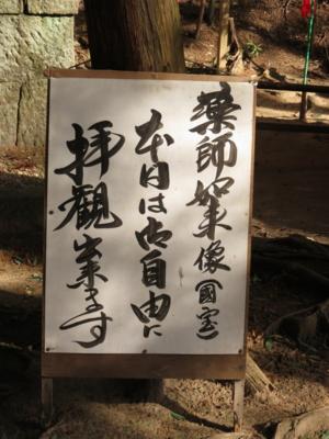 f:id:noronoyama:20130103131616j:image