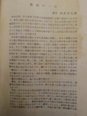 f:id:noronoyama:20130106141217j:image