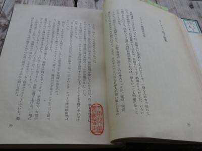f:id:noronoyama:20130707093808j:image