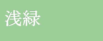 f:id:noronoyama:20210513060651p:plain