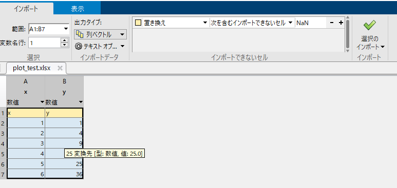 f:id:nororopokuru:20200525182536p:plain