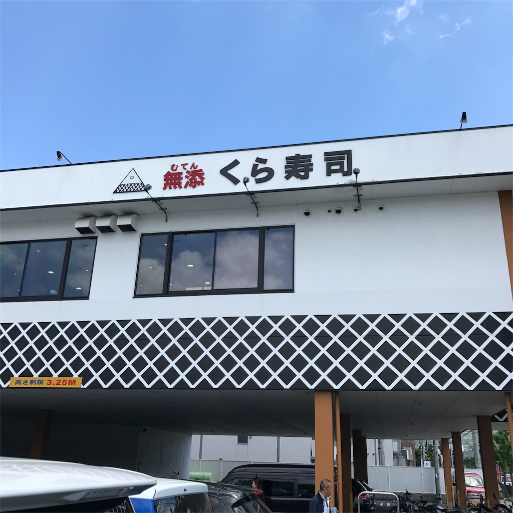 f:id:norry-yasuda:20170504150350j:image