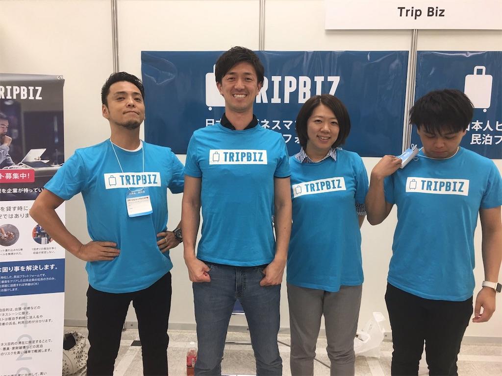 f:id:norry-yasuda:20170528232011j:image