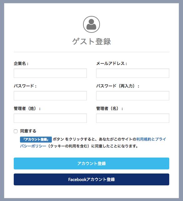 f:id:norry-yasuda:20170706094512p:plain