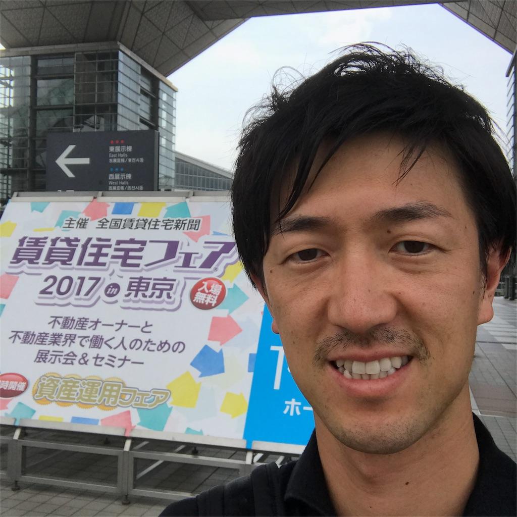 f:id:norry-yasuda:20170727061052j:image