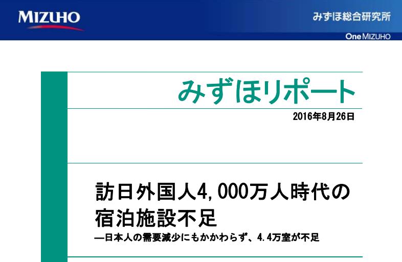 f:id:norry-yasuda:20170804223915p:plain
