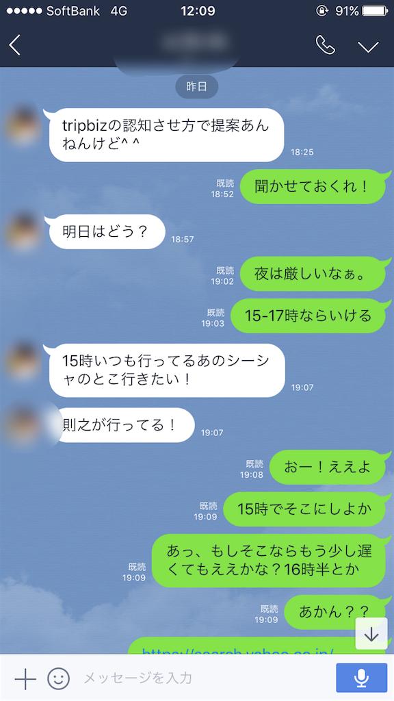 f:id:norry-yasuda:20171027121101p:image
