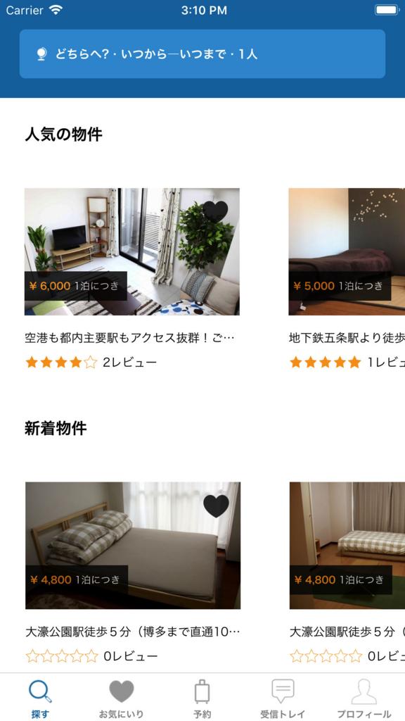 f:id:norry-yasuda:20171117134406j:plain