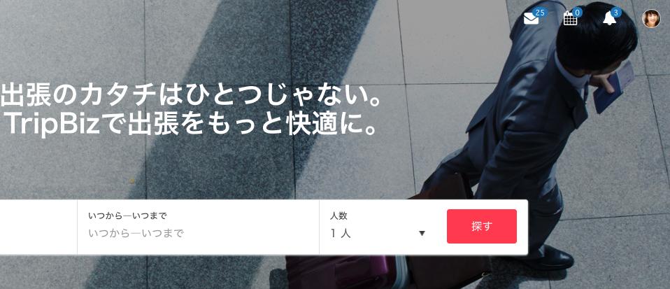 f:id:norry-yasuda:20171122144219p:plain