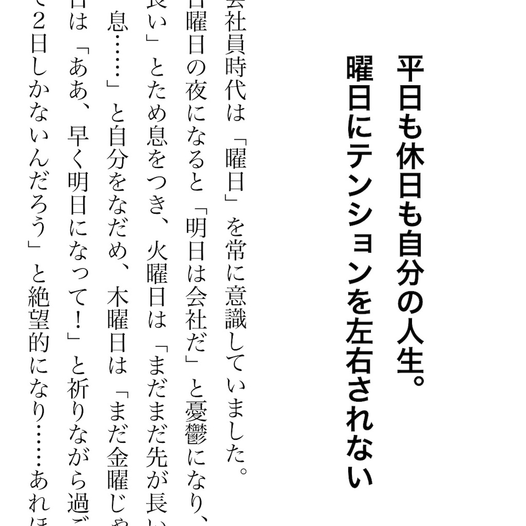 f:id:norry-yasuda:20171226161003j:image