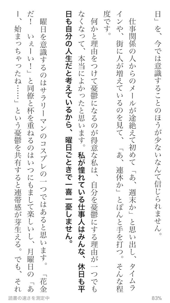 f:id:norry-yasuda:20171226164949p:image