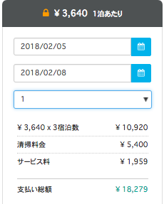 f:id:norry-yasuda:20180118155926p:plain