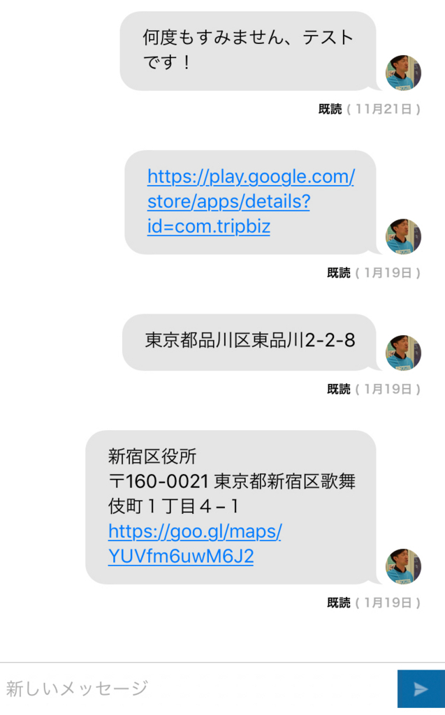 f:id:norry-yasuda:20180214220845j:plain