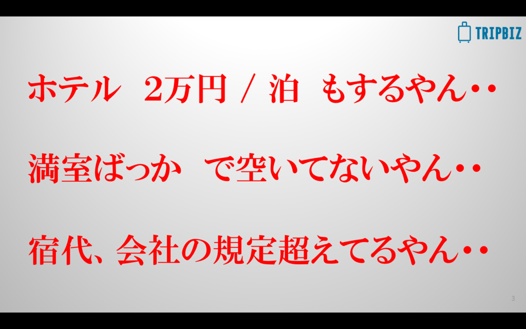 f:id:norry-yasuda:20180228122829p:plain