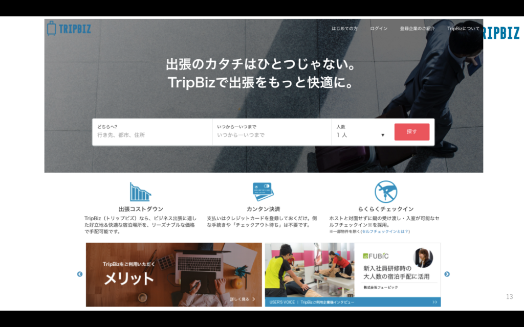 f:id:norry-yasuda:20180228154506p:plain