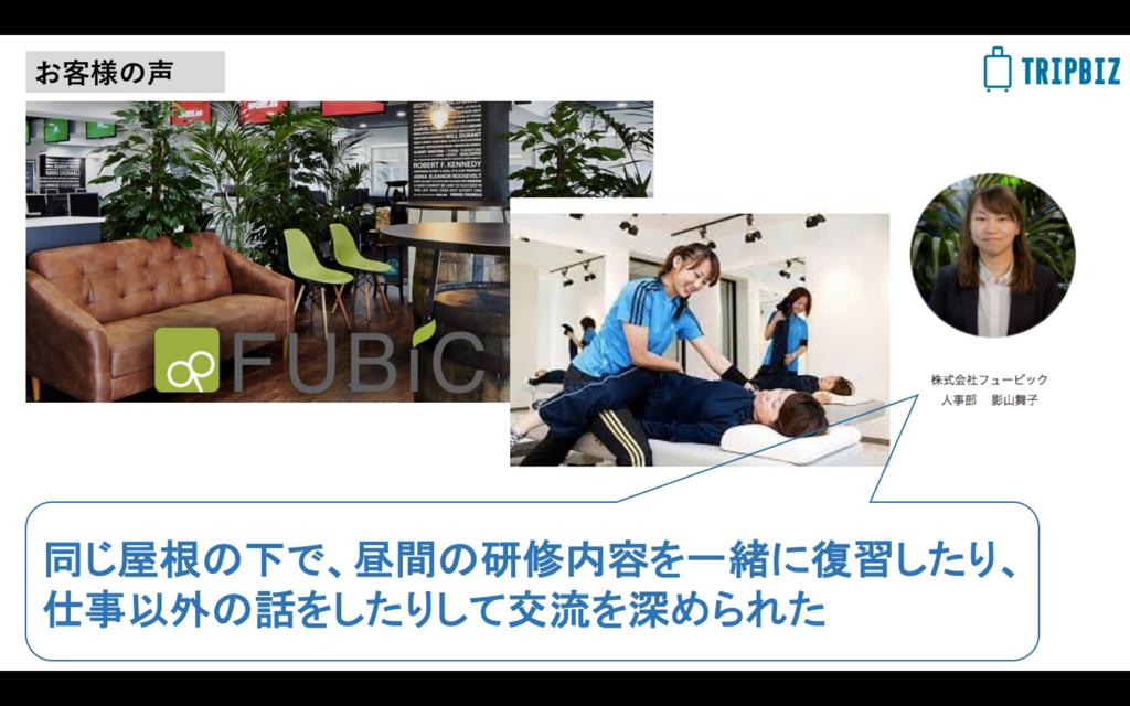 f:id:norry-yasuda:20180228161900p:plain