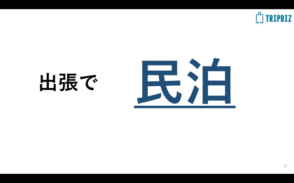 f:id:norry-yasuda:20180228213652p:plain
