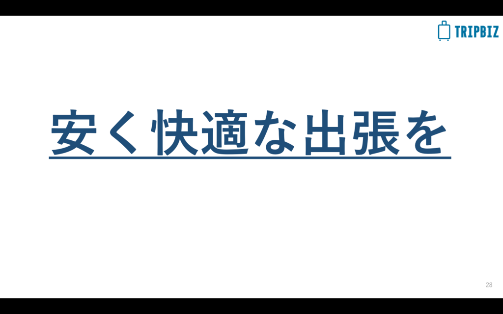 f:id:norry-yasuda:20180228213657p:plain