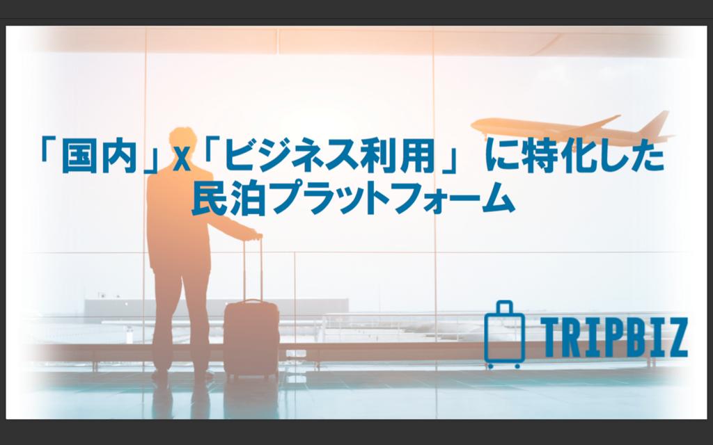 f:id:norry-yasuda:20180327165604p:plain